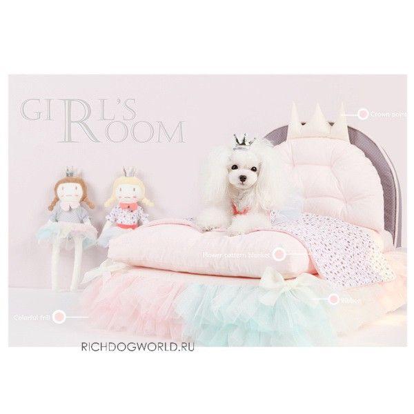 """2250 BH Кровать для собак, розовая """"Girl's Room"""""""