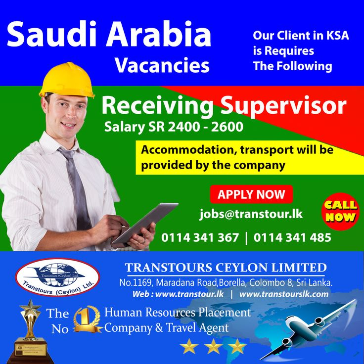 Receiving Supervisor Jobs 21 fields and job Receiving Supervisor Apply Now Jobstranstourslk
