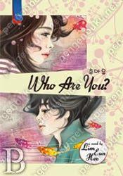 Maafkan aku, Gyu Wan....  Kematian Gyu Wan—teman baik Yoon Ian sekaligus kekasih Kim Gana—beberapa tahun lalu masih membuat hati wanita itu terperangkap. Gana pun tak bisa begitu saja mengaku bahwa sebenarnya Ian-lah yang ia cintai. Namun, setelah percobaan-percobaan bunuh diri Ian serta pertemuan pria itu dengan seorang gadis aneh dan mencurigakan, Gana tahu dirinya harus segera bertindak.