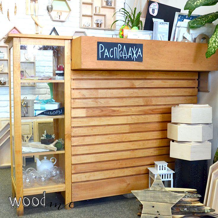 Стильное рабочее место кассира в уютном магазинчике HandMadeStudio