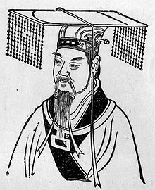 Yellow Emperor - Wikipedia, the free encyclopedia