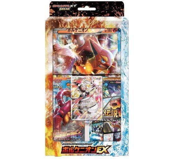 Pokemon Card XY Special Jumbo card pack Volcanion EX Japan #Nintendo