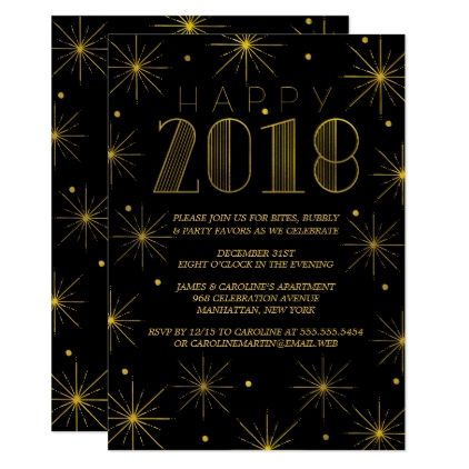 HAPPY 2018 New Year's Eve Party Card - New Year's Eve happy new year designs party celebration Saint Sylvester's Day