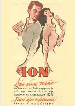 ION Chocolate! An old advertisement