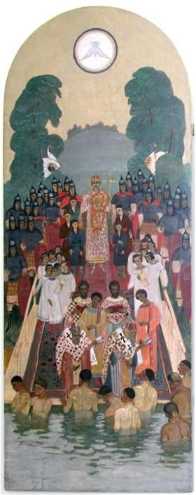 Icon The Christianization of Rus' - Petro Kholodny (Elder) 1920