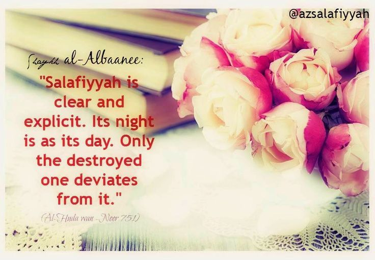 """""""As-Salafiyyah is clear and explicit!"""""""