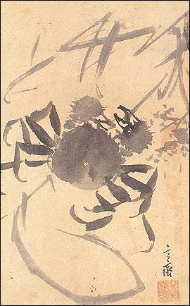 (Korea) Crab by Hyeonjae Shim Sa-jeong. ca 18th century CE. Joseon Kingdom, Korea. color on paper.