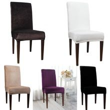 US $6.94 Universal Polyester Stretch Chair Cover Spandex Elastic Jacquard Chair Covers for Banquet Home Wedding Decoration Home Textiles. Aliexpress product