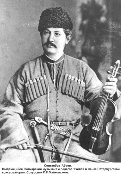 Highland Prince Sultanbek Abaev. Tchaikovsky's classmate. The outstanding musician of Balkaria.