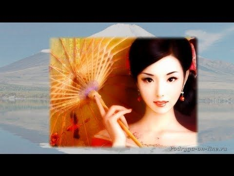 http://podryga-on-line.ru Бамбуковая флейта это национальный инструмент Японии и Китая. Эту музыку я нашла в интернете. Мне она очень понравилась и я сделала слайд-шоу.  Знатоки, прошу вас сильно не ругаться, так как не знаю точно китайская это музыка или японская. В основном написано, что японская.   *************************************************** Подпишитесь на мой канал  https://www.youtube.com/user/tchironova