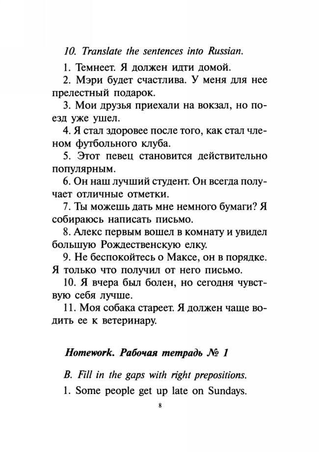 Гдз По Ангяз