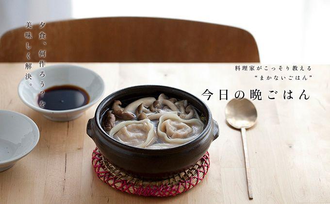 韓国風水餃子(キムチマンドゥ)