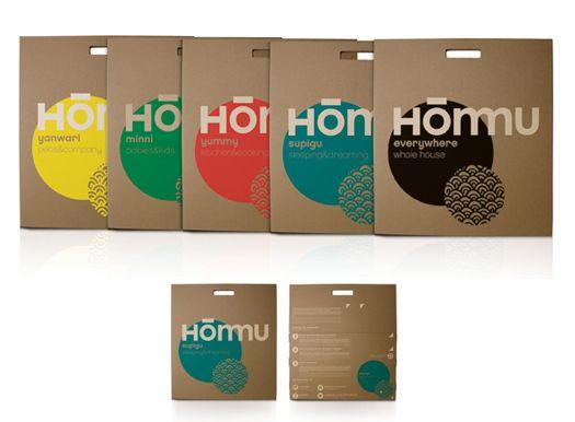 organic packaging