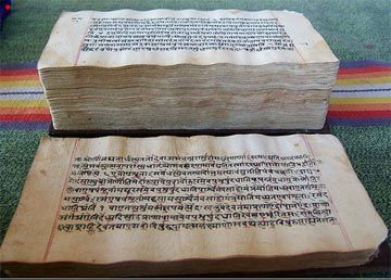 •	The Vedas are the primary texts of Hinduism.  Subsequently, there are four Vedas: the Rig Veda, Sama Veda, Yajur Veda and Atharva Veda.   •	Within each Veda there are 4 parts: the Samhitas (hymns), the Brahmanas (rituals), the Aranyakas (theologies) and the Upanishads (philosophies).