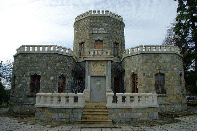 Muzeul memorial Bogdan Petriceicu Hasdeu - Castelul Iulia Hasdeu