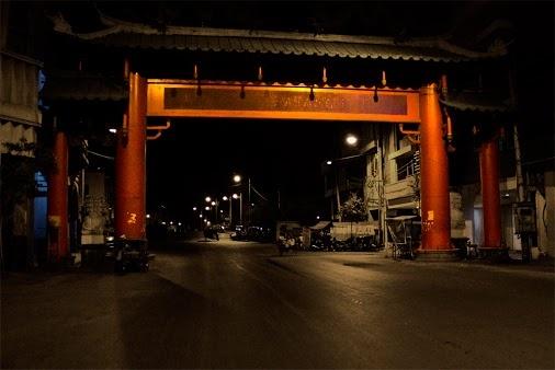 Soerabaja Night Shots: Kembang Jepun's west gate, next to Jembatan Merah bridge ~ at Surabaya (formerly Soerabaja, Soerabaia or Surabaja), the capital of the province of East Java, Indonesia.