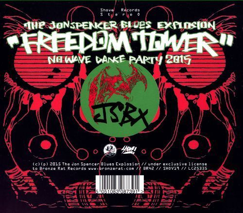 Freedom Tower: No Wave Dance Party 2015 [CD]