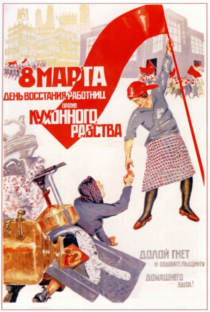 On March 8 female workers clamour against the kitchen slavery.