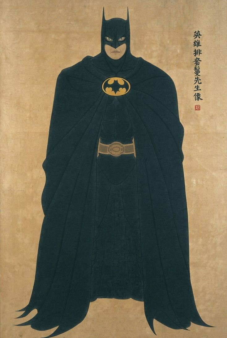 영웅 배트맨 선생상_손동현,  한국화기법을 이용한 유명인물 초상화 > 실제 극에서 직접 한국화 기법으로 그려보며 시행착오를 겪고, 무엇이 서양화법과  다른지 설명해줌