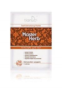 Пластырь для стоп детоксикационный Master Herb