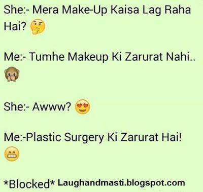 Funny Texts Funny Jokes Funny Pics Hilarious Funny Friendship Facebook Quotes Urdu Quotes Funny Thoughts Picture Quotes