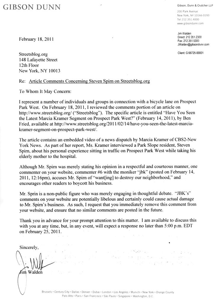 Attorney Client Letter Sample There Are Some Awesome New   Denial Letter