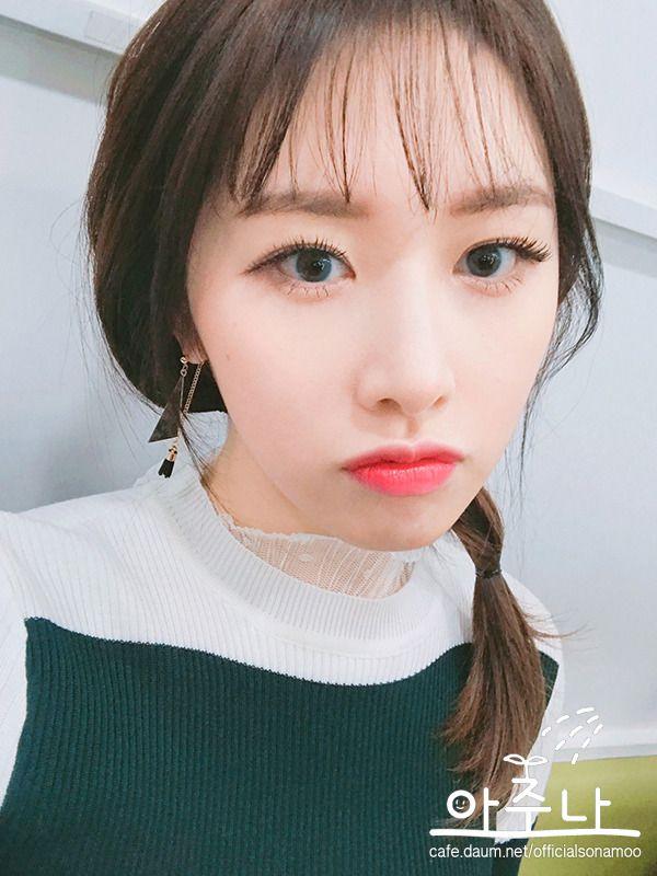 [아.주.나] 소나무(SONAMOO) @ Music Bank Waiting Room <KBS 연말결산> & <나 너 좋아해?>