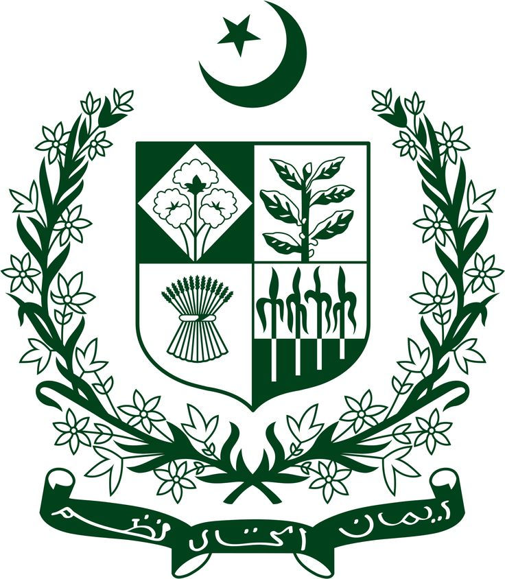 The Pakistan Armed Forces, are the military forces of Pakistan. They are the seventh largest in the world in terms of active military personnel. The armed forces comprise three main inter–services branches: Army, Navy, Air Force, and Marines, together with the number of paramilitary forces and the Strategic Plans Division forces. Chain of command of the military is organized under the Chairman of Joint Chiefs of Staff Committee alongside chiefs of staff of army, navy, and the air force. All…