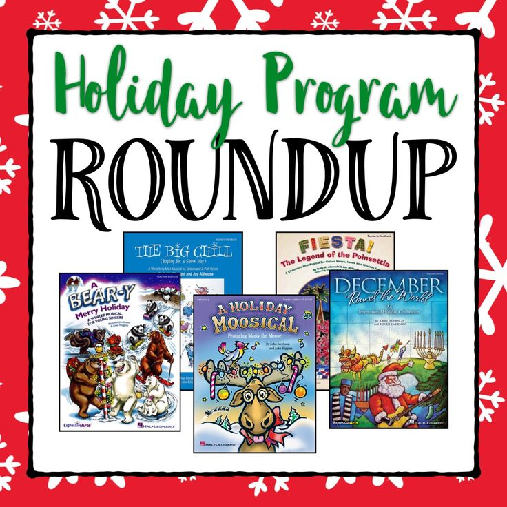 Holiday Program Roundup!  Read this blog post to get suggestions and ideas for your next holiday program!