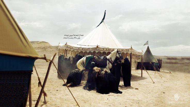 day of Ashura #Ashura #Imam Hussain