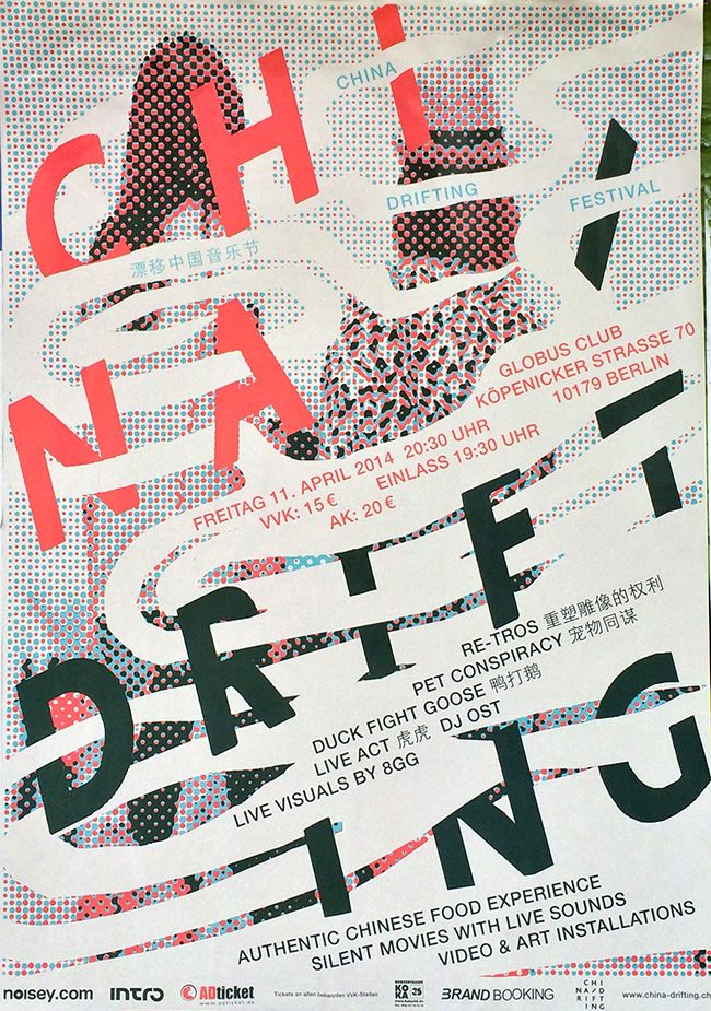 China Drifting – found in Friedrichshain