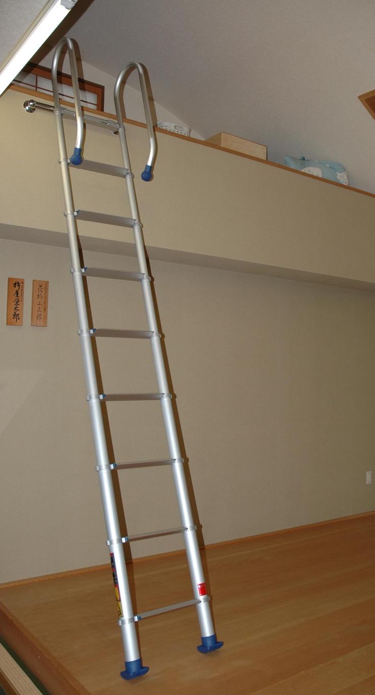 特殊梯子製作所(有) L-04 伸縮はしご