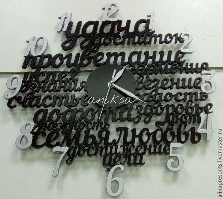 Купить Интерьерные часы - черный, часы, часы интерьерные, часы настенные, часы Москва