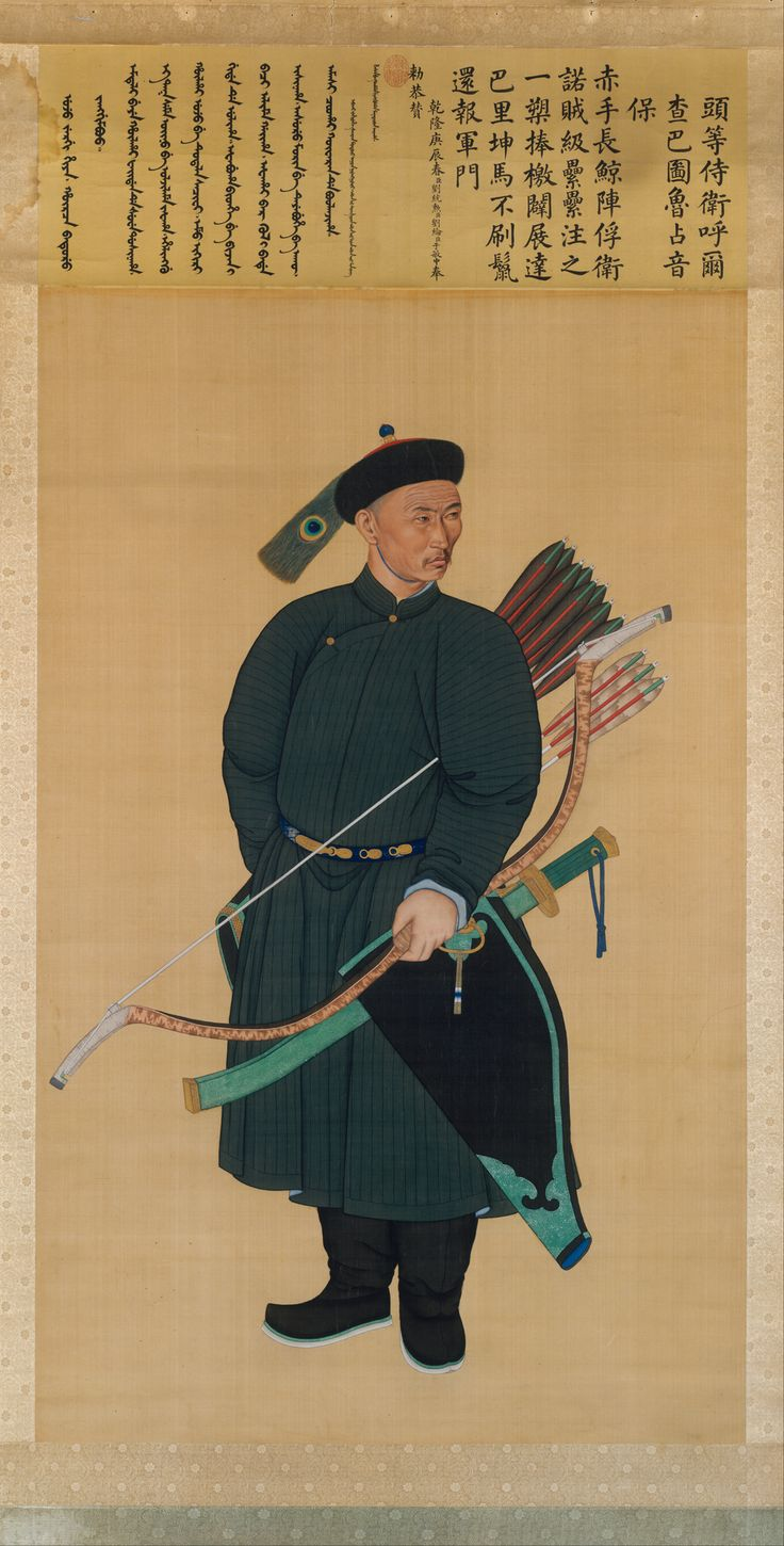 Portrait of a Chinese Imperial Bodyguard (Zhanyinbao), with archery equipment and wearing a sheathed dao (1760). This full-length depiction of an imperial bodyguard of the first rank is from a set of one hundred portraits of loyal officials and valiant warriors commissioned by the Qianlong emperor (r. 1736–95) that originally hung in the Hall of Imperial Brilliance (Ziguang Ge), the pavilion in the Forbidden City where the emperor received tribute offerings and entertained foreign…
