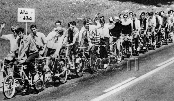 """Велосипед """"Юлус, Юлус"""" для 28 человек.1967"""