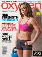 Oxygen Magazine Subscription Discount http://azfreebies.net/oxygen-magazine-subscription-discount/