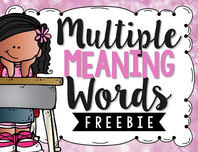 Multiple meaning words can be tricky for kids.  Check out this fun FREEBIE from The Primary Gal!                                                                                                                                                     More