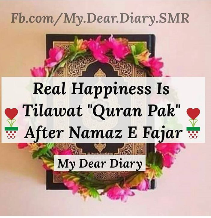 Image Result For Islam Love Quotesa