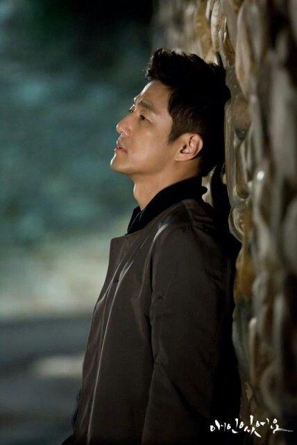Ji Jin Hee (I Have A Lover, 2015)