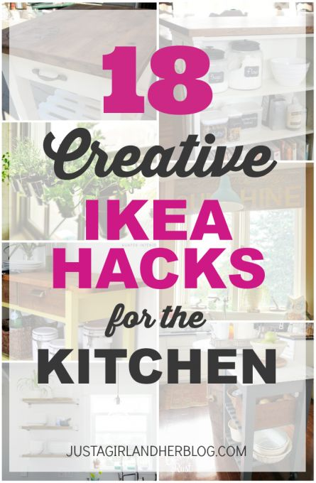 I definitely need to try some of these awesome IKEA hacks in my kitchen!   JustAGirlAndHerBlog.com