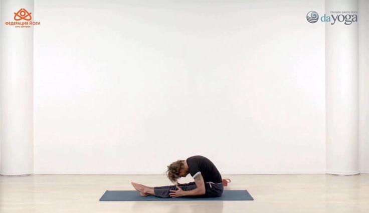 Сергей Литау - президент и преподаватель Московской Федерации йоги. Уроки: http://dayoga.ru/teachers/sergey_litau