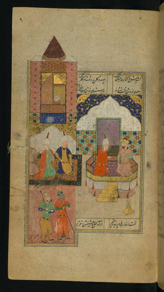 Illuminated Manuscript, Yusuf and Zulaykha, Walters Art Museum Ms. W.808, fol.124a