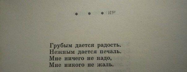 С. А. Есенин.   Стихи, поэзия, строки