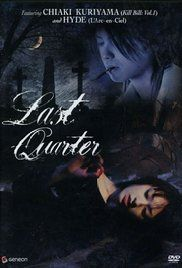 Watch Last Quarter Of The Moon Online. Do you believe in love after death? On the eve of her 19th birthday, Mizuki (Kuriyama) doesn't have a lot to celebrate about. Her mother recently committed suicide, her stepfamily bothers ...