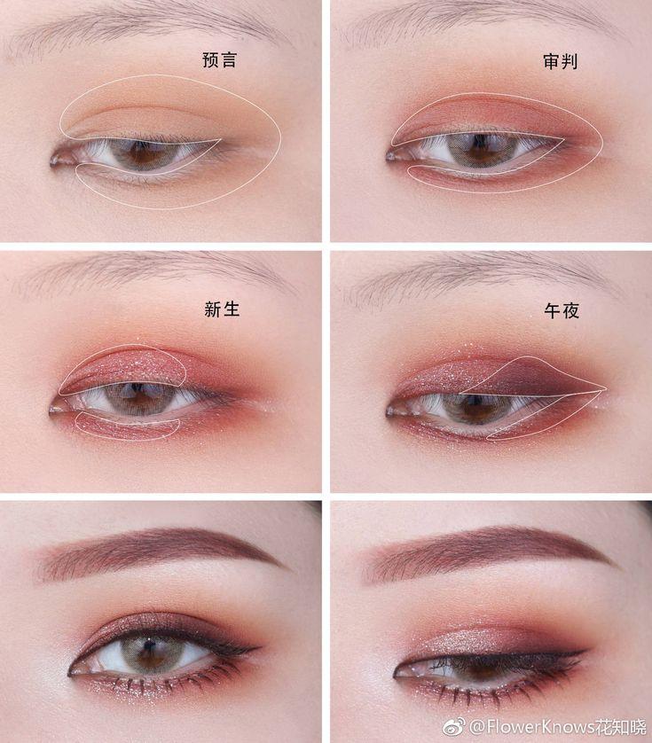 Korean style subtle makeup tutorial Peach pinks and shimmers eye makeup look