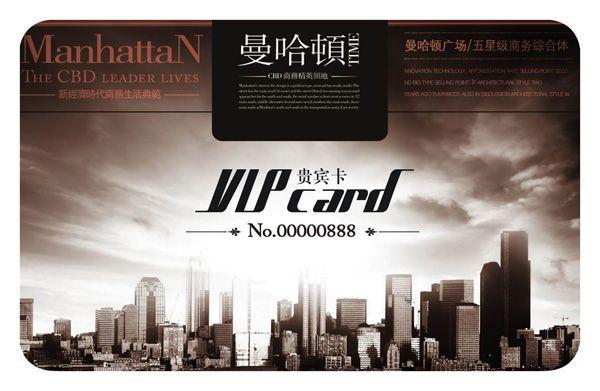 Business Club VIP card PSD business card business card VIP VIP VIP ...