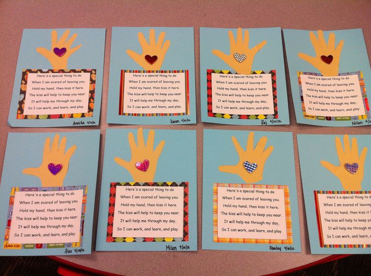 "After reading The Kissing Hand book that addresses fear on the first day of school, each student helped to make a craft that symbolizes the story. We traced and cut out each child's handprint, and attached a heart ""kiss"" on to the palm. Then we added a sweet poem for our parents to read."