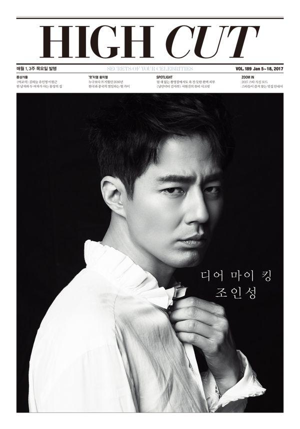 Jo In Sung High Cut Vol. 189 Cover