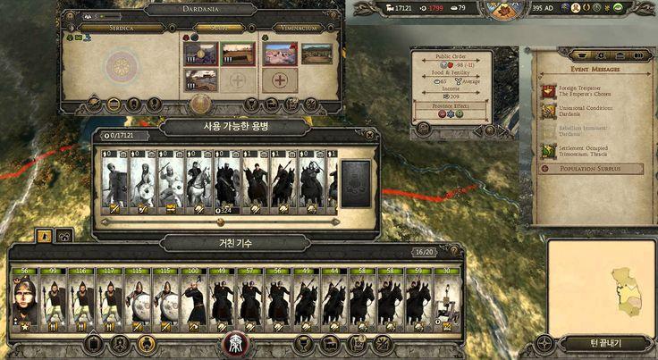 Total war Attila UI