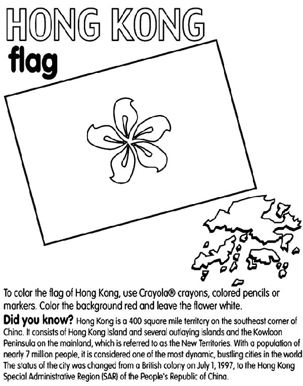 best photos of china map coloring page printable flag of china coloring page pages download. Black Bedroom Furniture Sets. Home Design Ideas